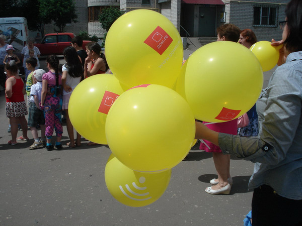 День защиты детей 1 июня 2013