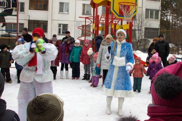 Новогодний праздник двора 2015