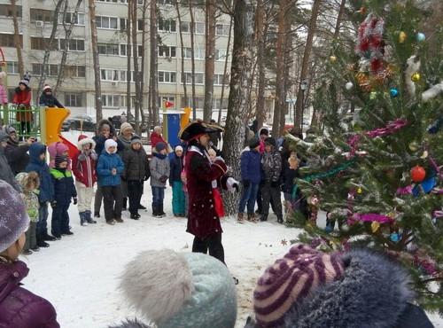 Праздник двора 24 декабря 2017.