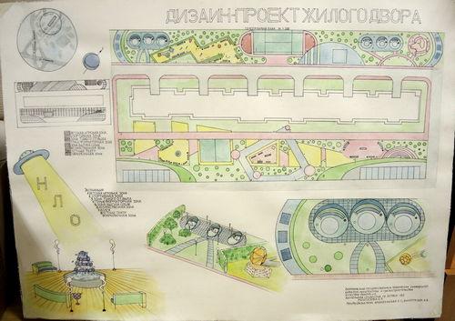 Выставка студенческих идей - концепций нашего нового сквера у домов 298 и 298А.