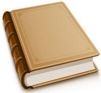 Книга отзывов, вопросов, предложений