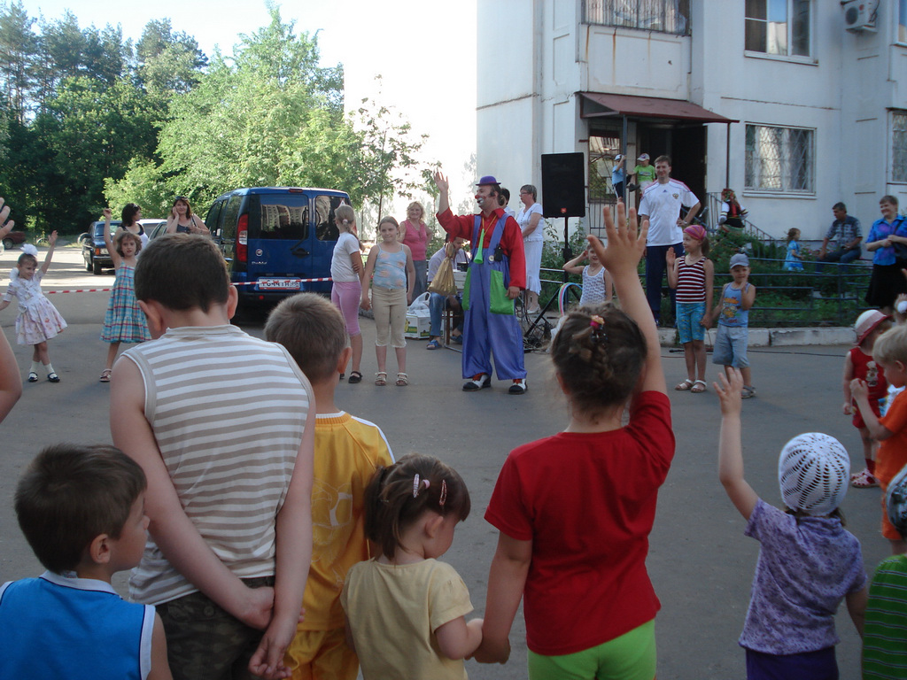 Праздник двора на день защиты детей